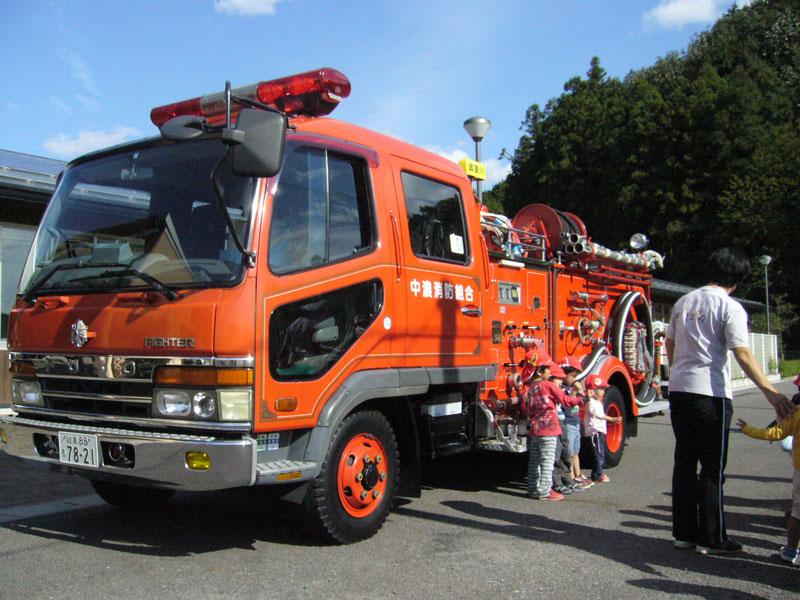 消防車と記念撮影