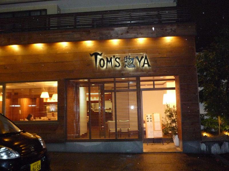 TOM'S SOYA