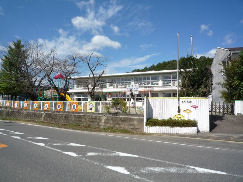 桜尾保育園 062
