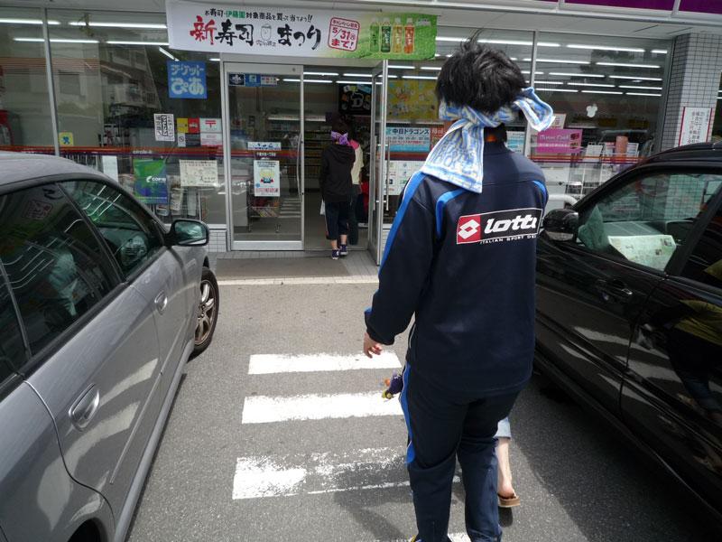 感覚実験 009